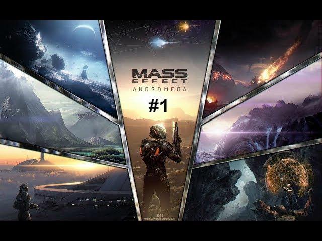 Mass Effect Andromeda/МАСС ЭФФЕКТ АНДРОМЕДА 1 (прохождение)