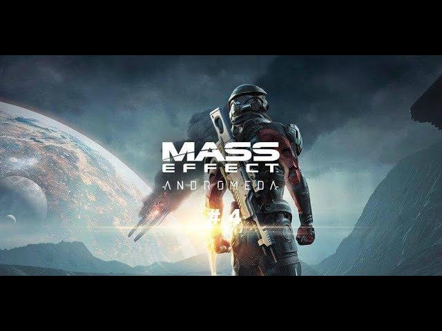 Mass Effect Andromeda/Массэффект андромеда 4