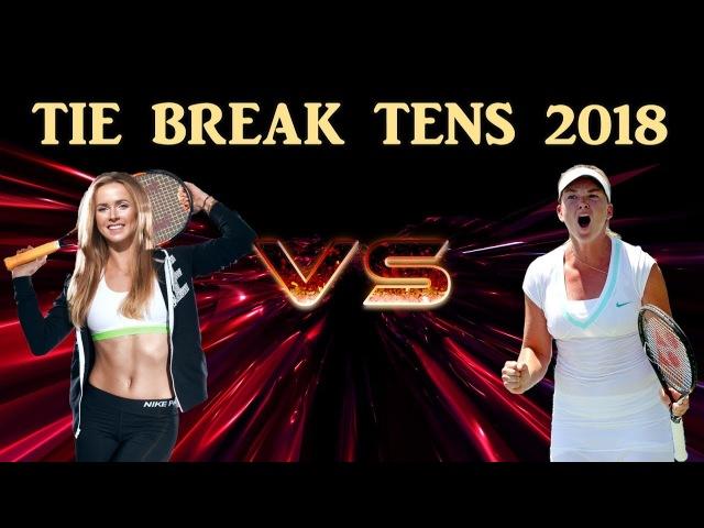 Elina Svitolina vs Coco Vandeweghe TIE BREAK TENS 2018