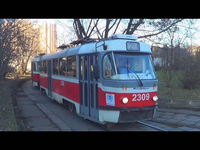 Двойной трамвай МТТА-2 или Tatra-t3 (СМЕ) №21
