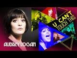 U Can't Touch This (MC Hammer Jazz Cover) - Aubrey Logan