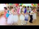 Выпускной в детском саду Видео для развития детей