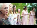 Fatboy Slim - praise you - wedding music video, BEST Marryoke wedding music video ever