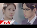 "tvNrevolution [예고] ""너 혁이 좋아해?"" 참기엔 너무 커져버린 질투! ft.팝콘각 171104 EP.7"