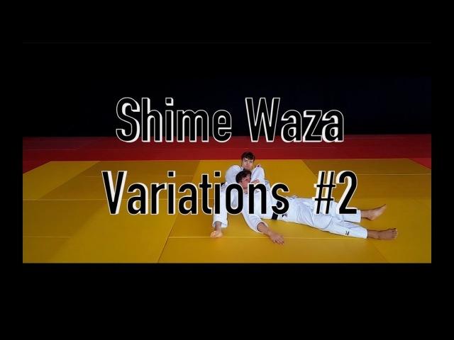 Shime Waza Variations 2 / Техника удушения