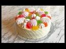 Торт Нежность Cake Tenderness Бисквитный Торт Biscuit Cake Праздничный Торт