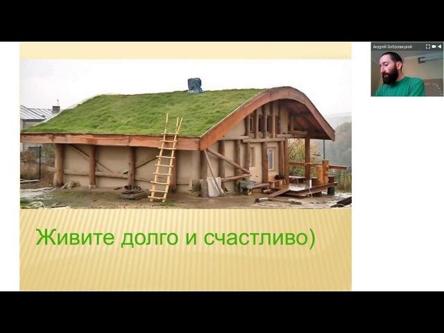 5 ошибок при строительстве соломенных домов Экодом из соломы