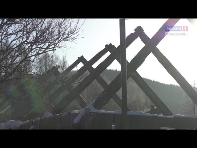 дф - Невольники тайги (2018) Фильм Сергея, ГТРК Красноярск