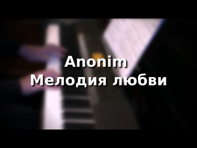 Г Айвазян Прелюдия Ирине