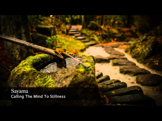 Sayama - Calling The Mind To Stillness [Sacred Healing Waters 2005]