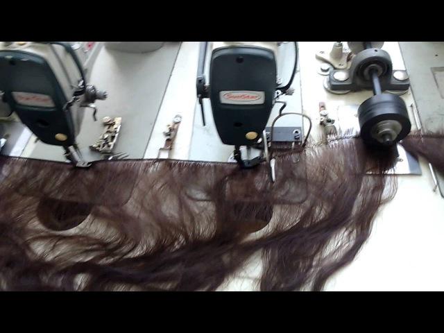 Изготовление трессов. Тресс. Волосы на трессе. Фабрика Калужские волосы