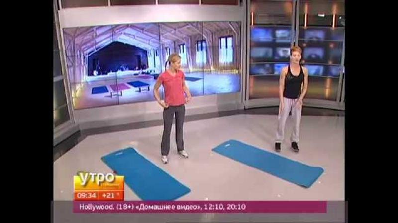 Тренировка для людей в возрасте. Утро с Губернией 04/08/2014 GuberniaTV » Freewka.com - Смотреть онлайн в хорощем качестве