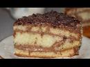 Торт с варёной сгущёнкой из Манника.Очень сочный и нежный.