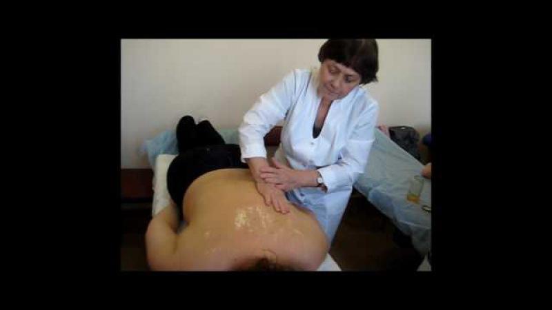 Медовый массаж А Н Демина