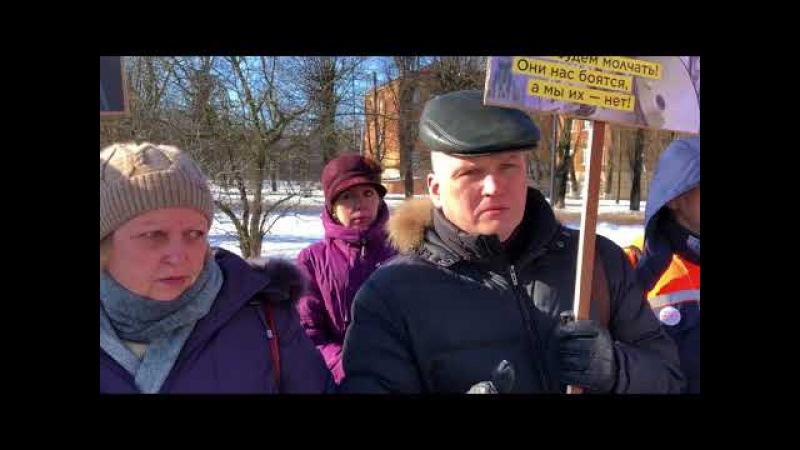 Вахта памяти Бориса Немцова в Калининграде