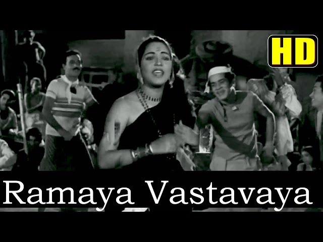 Ramaiya Vastavaiya (HD) - Rafi Lata Mukesh - Shree 420 (1955) - Shankar Jaikishan - Rafi Lata Hits