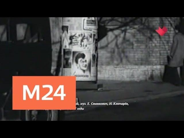 Тайны кино: Рожденная революцией - Москва 24