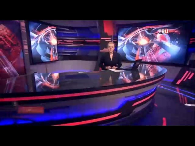 В центре событий с Анной Прохоровой_09-02-18,Ленд-лиз для террористов. Откуда у бандитов ПЗРК