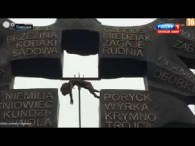 60 минут(13-00)_21-12-2017,Польша напомнила Украине о Волынской резне