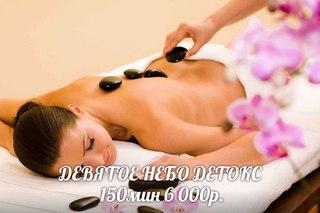 Эротический массаж в спб сосуд отзывы индивидуалки Дибуновская