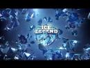 Детские турниры по хоккею ICE LEGEND CUP г. Видное ЛД Арктика