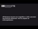 Business FM. Интервью с экспертом по развитию карьеры и бизнес-образованию в Европе Ксенией Агеевой.