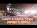 В Перми о нечищеных от снега дорогах можно сообщить на портал