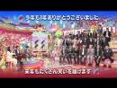 Ame ta-lk! (2011.12.30) 中学の時イケてないグループ芸人紅白・運動神経悪い大賞・アメトーーク大賞2011