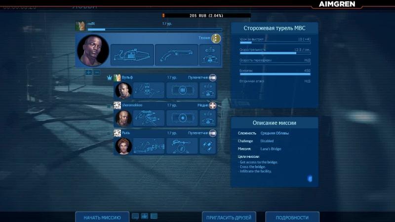Alien Swarm Reactive Drop Co-op прохождение 3