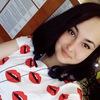 Лина Бобровская