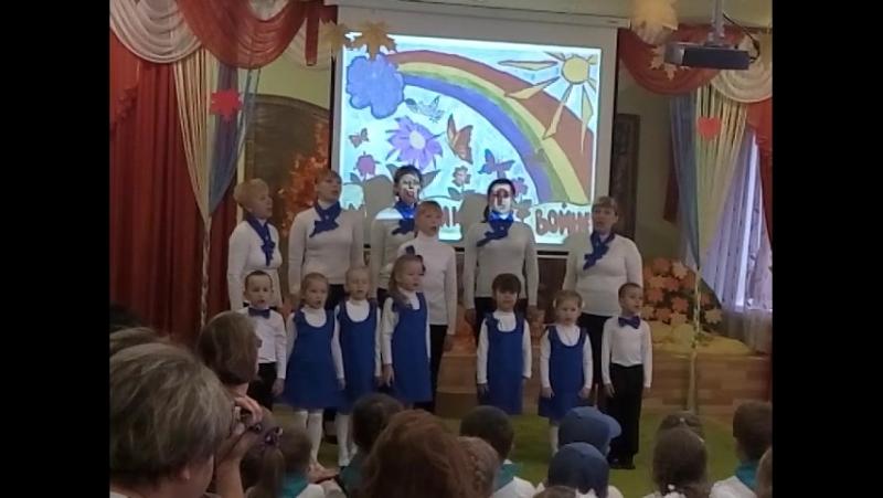 Битва хоров 2017