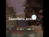 зомби-лалки (ЛетсПлюм) 1