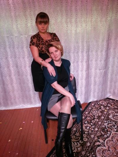 Ольга Осипцова