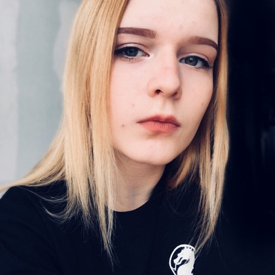 Юлия Рыбина