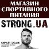 """Магазины Спортивного Питания """"STRONG.UA"""""""