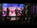 Группа ВОРОВАЙКИ 2017 - LIVE _ КОНЦЕРТ 2017_ ЖИВОЙ ЗВУК ( 1080 X 1920 ) HD mp4
