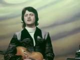 ВИА Песняры - Беловежская пуща, 1975