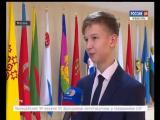 Чебоксарский школьник удостоился поездки в Совет Федерации на церемонию вручения паспортов  юным гражданам