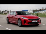 Прощай, BMW! Kia Stinger – тест-драйв и обзор первого корейского спорткара