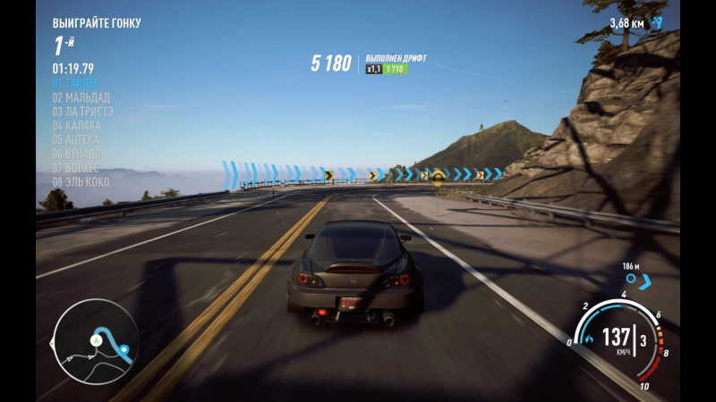 Need for Speed Payback 01.16.2018 - 06.14.53.31 Я на высоте!