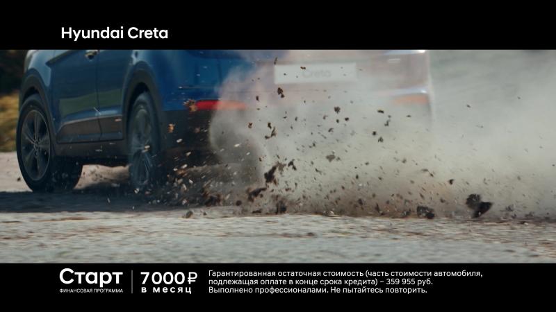 Hyundai Creta. Полный привод, полный контроль