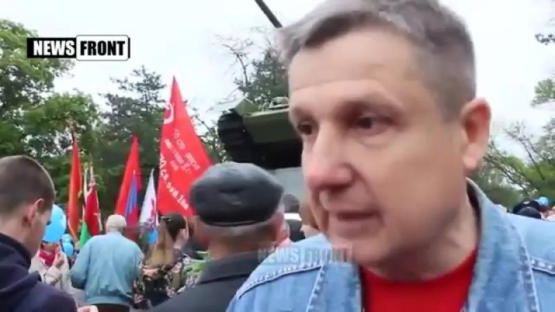 9 мая - День Победы советского народа над Евросоюзом (житель Днепропетровска).