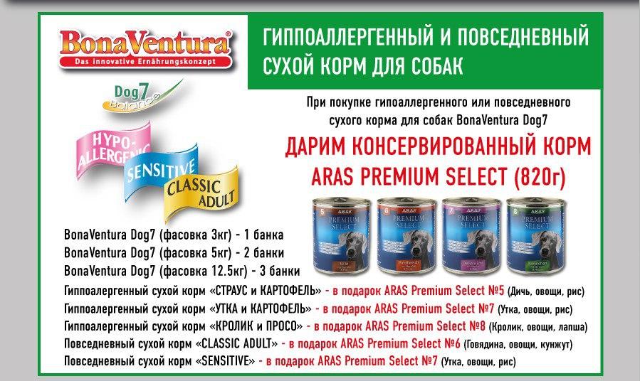 https://pp.userapi.com/c841022/v841022367/79a3d/OkOgKCkCC00.jpg