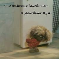 Борис Пуля