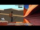 як найти парашут в Grand Theft Auto San Andreas