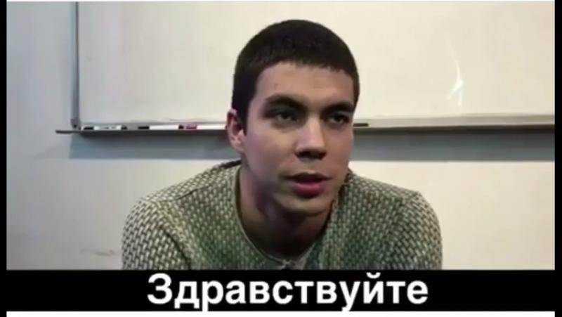 Мой парень татарин ❤️