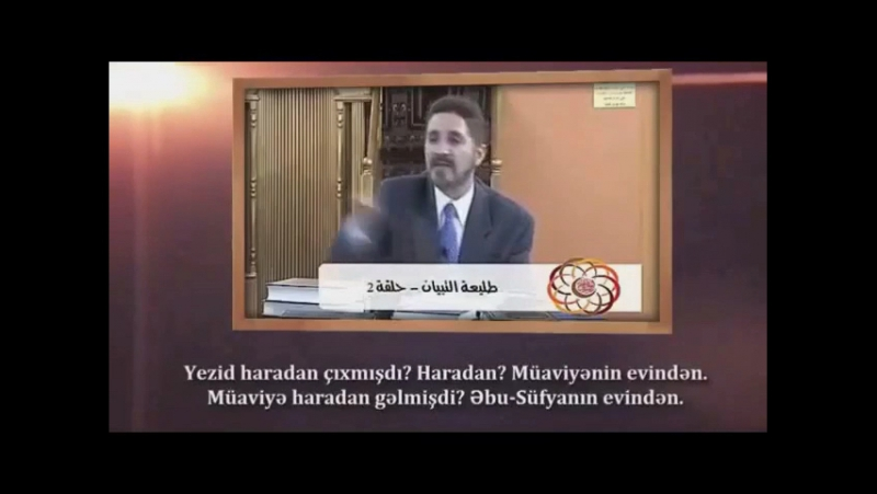 Суннитский шейх Аднан Ибрахим : Абу Суфьян против Пророка (с), Муавия против Али (а), Язид против Хусейна (а).