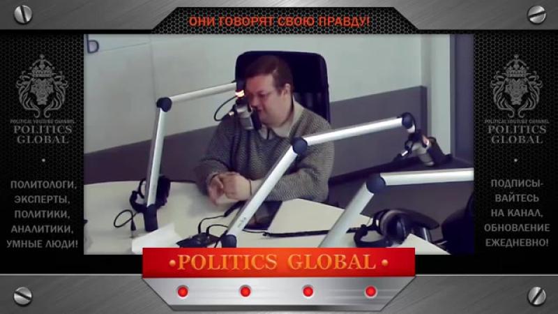 Алексей Исаев | Программа Леонида Вoлoдapcкoгo | 21.01.2018
