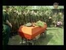 Груз 200.... десятки тысяч солдат, мильоны душмачей погибли на войне в какой то чечне, афгане в которых один песок да скалы.....