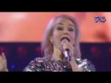 Татьяна Буланова - Мой ненаглядный (Праздничный концерт Звезды  С любовью!)